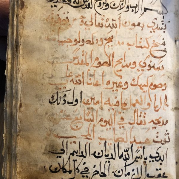 Christian Arabic manuscript, with some short parts in Coptic script